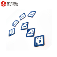 Competitive price NTAG 216 rfid NFC tag for mobile phone