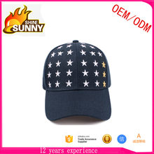 Five-pointed star design suede baseball cap 6 panel hat