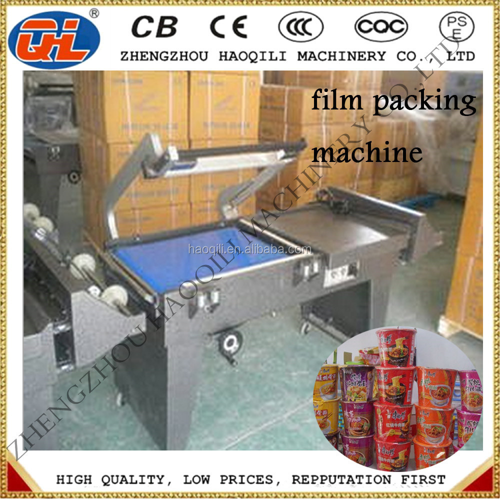 New cheap PVA water soluble film packaging machine for cleaner liquid
