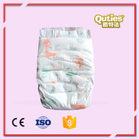 European quality baby diaper with value price made in China manufactures