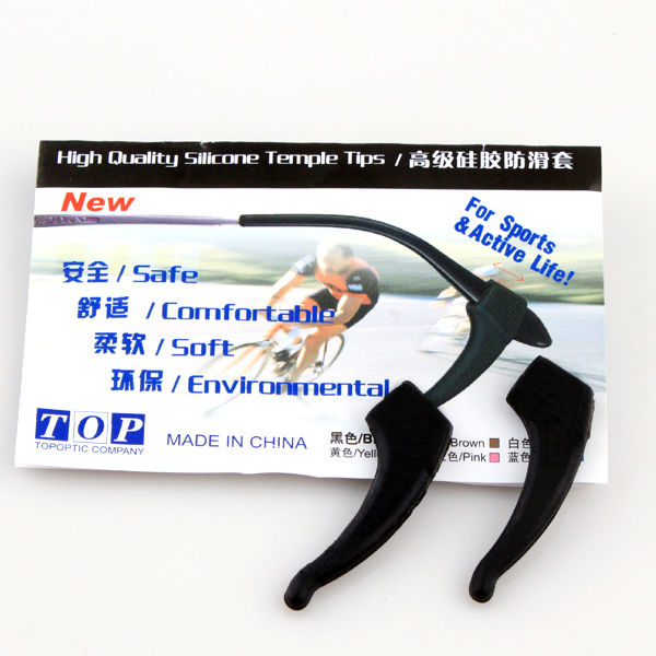 Silicone Temple Tips Fishing Glasses