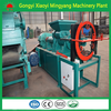 2015 Factory Briquette Machine for Pulverized Lignite Coal / Briquette Pulverized Lignite Coal with CE 008618937187735