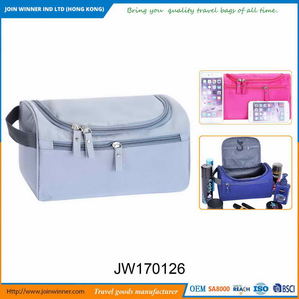 Children And Adult Small Makeup Train Case Of Ce Iso9001 Standard