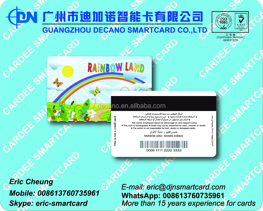 PVC magnetic Loyalty membership card with barcode