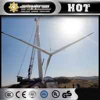 50Kw Magnet Electric Generating Windmills For Sale