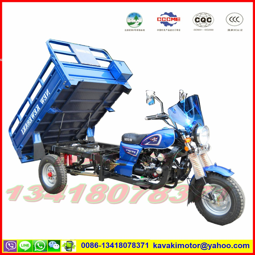 Guangzhou factory sale to turkmen NEW KEWESAKI cargo three wheel motorcycle