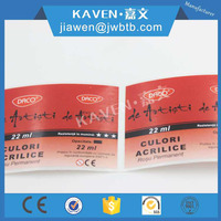 High quality Waterproof bar code label sticker for health supplement