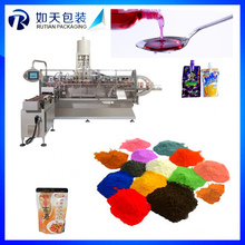 powders & small granules sauce packing machine , peanut butter / tomato sauce sachet