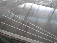 China aluminium sheet for trailers with prices AA1100