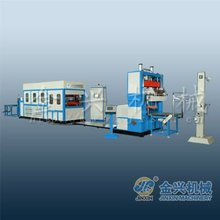 Continuous Vacuum Forming And Cutting Machine