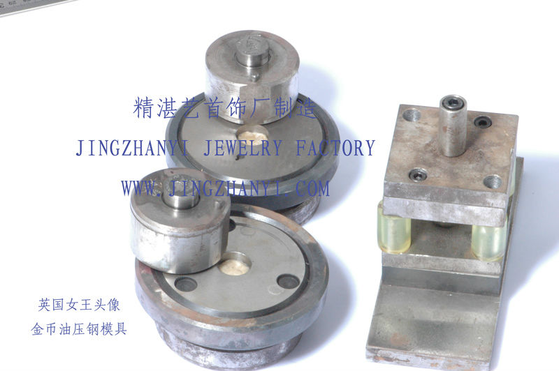 hydraumatic steel mould for coin