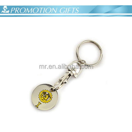 Promotion Iron Custom Trolley Coin Keychain