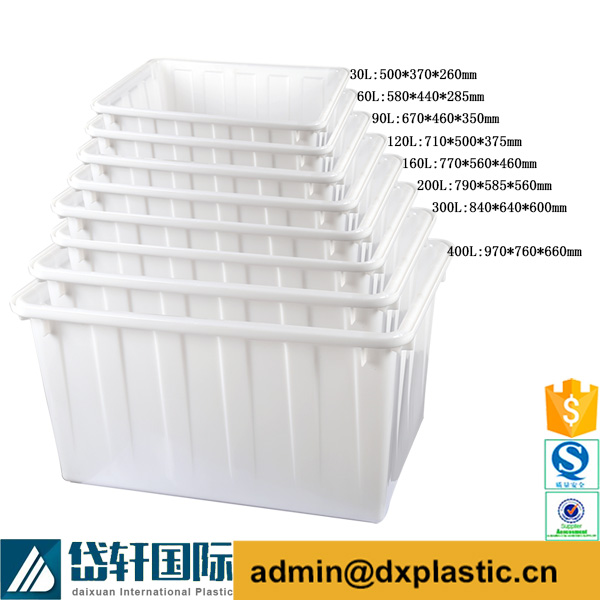 large thickened white square plastic water tank plastic fish aquatic container