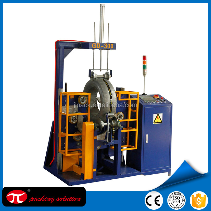 CE certified automatic tyre wrapping machine,tire packing machine