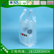 PE food packing film/LDPE/HDPE t-shirt bags on roll,ldpe hdpe printed buff poly bag on roll for supermarket shopping