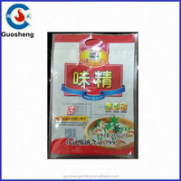 plastic packing bag for food /MSG plastic packaging bag/plastic bag for chicken powder
