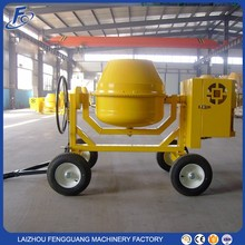 High Quality Mobile Portable Concrete Mixer pump with 350lt Capacity