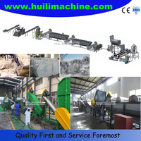 used plastic recycling machine waste plastic granule recycling line plastic recycling machine