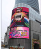 shenzhen China High-brightness LED display penel
