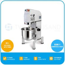 2017 Most Popular Spar Food Mixer/Cake Mixer from TWOTHOUSAND