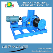 2015 wholesale electric hoist winch with worm reduction box