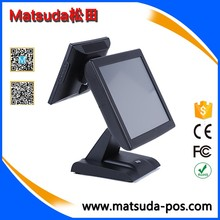 15 inch Touch dual screen POS system with Fanless Intel Celeron 1037U 1.8GHz