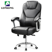 Boss swivel revolving manager office chair leather executive office chair