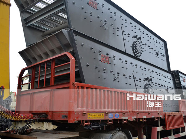 Supply Sand Sieve Shaker Machine , Mining Construction Sieve , Sand Screen Machine Price