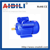 YC series 220v AC single phase 2hp electric motor