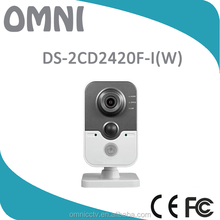 DS-2CD2420F-I(W) 2MP Synology Compatible IR Maginon IP Camera