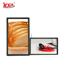 47 inch 1080p menu restaurant kiosk advertising display