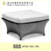 Rattan Cooler Ottomans for Sofa LG61-9521