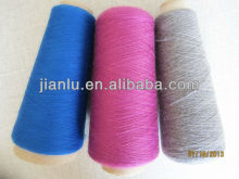 100% merino wool yarn