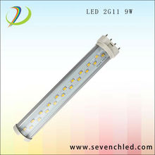 high quality 2g11 pll led tube 15w replace philps tubes 40w