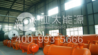 Contonuous waste engine oil recycling and Distillation plant