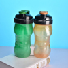850ml Plastic PP Whey Protein Shaker With Mixer,2 Pack Gift Set,Assorted Color