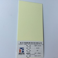 Manufacture thermal yellow powder coating paint price with Free Sample and Trade Assurance