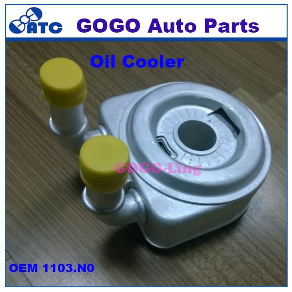gogo refroidisseur d 39 huile moteur pour peugeot 206 306 307. Black Bedroom Furniture Sets. Home Design Ideas