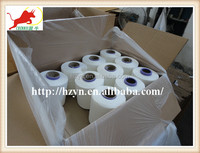 Polyester 300D +Spandex 40D Twisted Covered Yarn yarn manufacturer