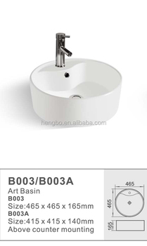2016 Round hot sell art wash basin B013 ,B013A