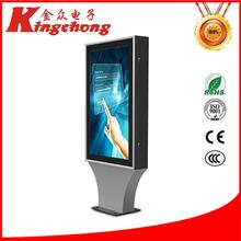 solar power advertising display lcd billboard display