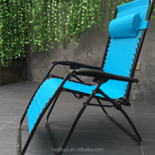 High Quality Folding Recliner Chair