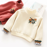 Round Neck Flower Pattern Knitted Fashion Embroidered Design Baby Girl Sweater