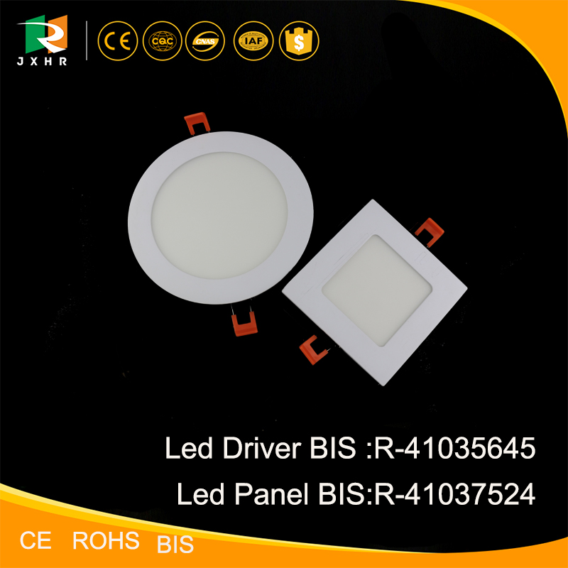 Looking for India Agent BIS panel led light BIS R-41035645 Panel BIS R-41037524