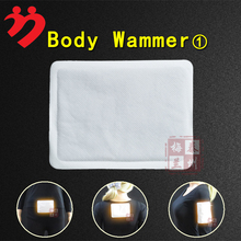 Disposable body warmer magic heat pad