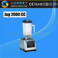 Electric blender motor 1500W electric vegetable chopper blender jug capc.2000CC mini electric blender for CE (SY-BL15H SUNRRY)
