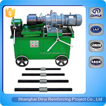 Screw thread rolling machine used atm machines for sale plate rolling machine