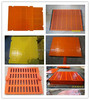 polyurethane sieve screen made in China