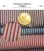 Stock item yarn dyed stripe shirt dress coat fabric