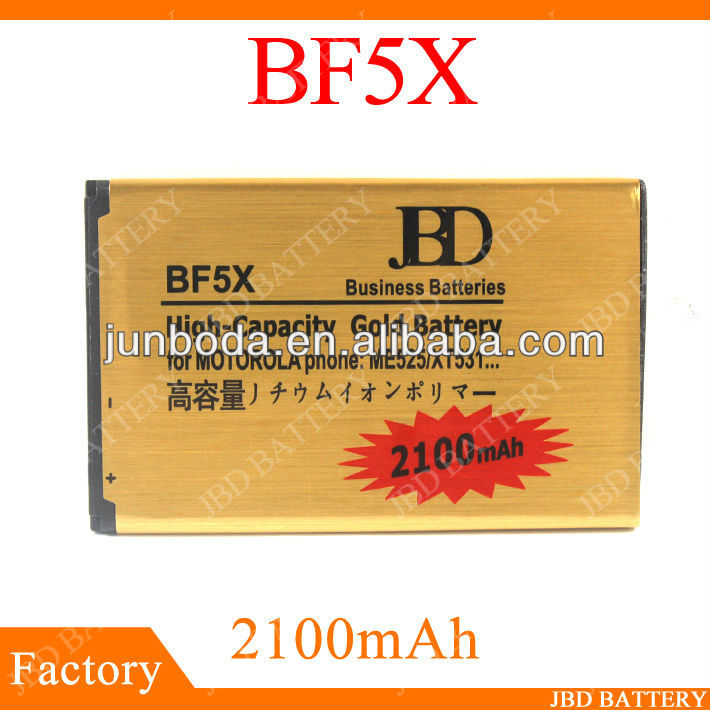 BF5X battery for ME525 high capacity